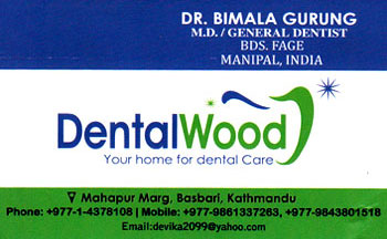 Dental Wood