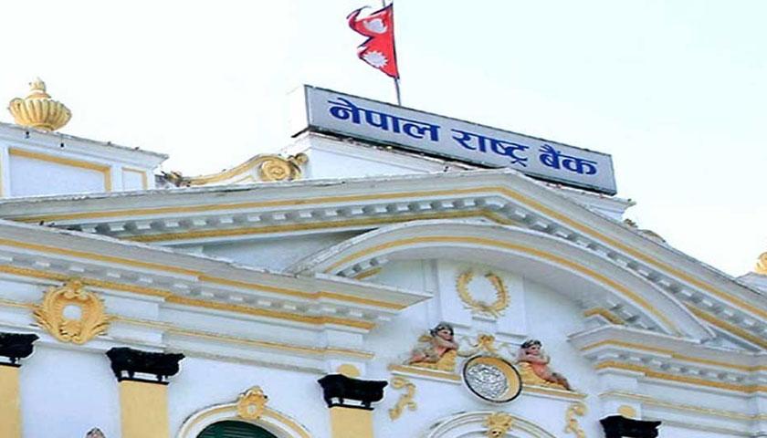 नेपाल राष्ट्र बैंकले बैङ्कहरुलाई भीडाभाड नहुनेगरी सेवा दिन निर्देशन