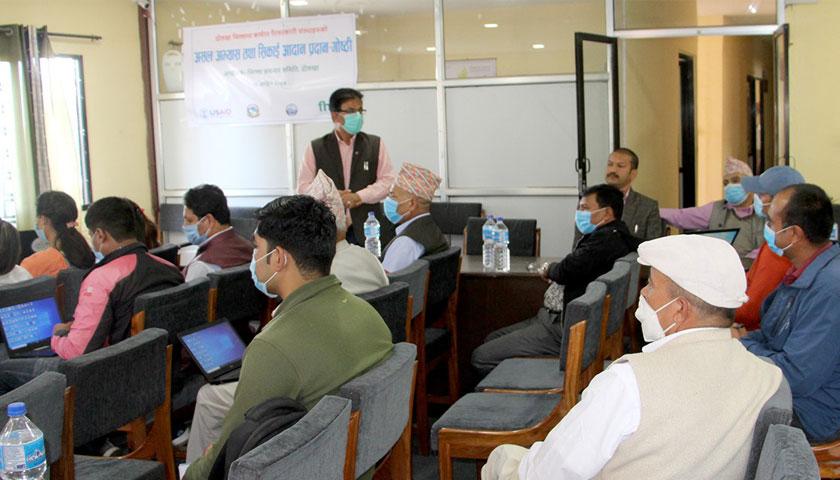 दोलखा जिल्लामा कार्यरत ३३ वटा संस्थाका प्रतिनिधिहरु विच छलफल कार्यक्रम सम्पन्न