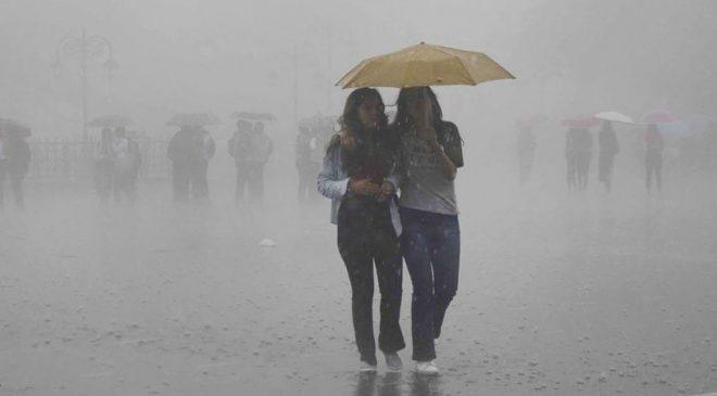 प्रदेश १, बागमती, गण्डकी र लुम्बिनी प्रदेशका केही स्थानमा ठूलो वर्षा हुने, नदीनाला र खहरे खोलामा पानीको सतह बढ्न सक्ने भएकोले  सतर्कता अपनाउन आग्रह