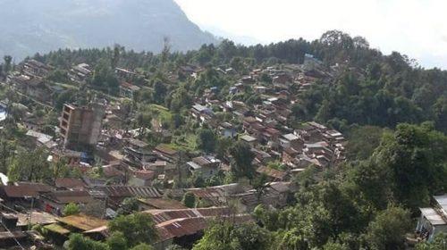 छिजी द्वाल्खा नेपाल भाषा