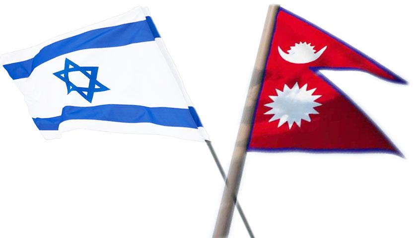 नेपाल र इजरायलबीच श्रम सम्झौता हुँदै, केयर गिभरमा छनौट हुनका लागि विभिन्न मापदण्ड पुरा हुनुपर्ने