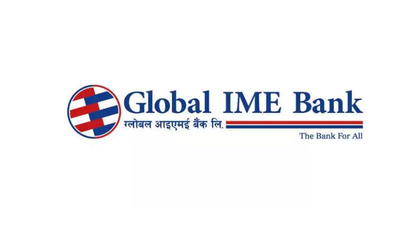ग्लोबल आइएमई बैंकद्वारा २ नयाँ शाखारहित बैंकिङ सेवाको शुरुवात