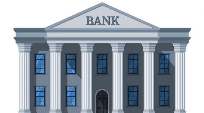 बाणिज्य बैंकहरुले कर्जा र निक्षेप नयाँ ब्याजदर सार्वजनिक, कुन बैंकको कति  ?