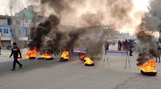 निषेधाज्ञा तोड्दै बर्दिबासमा निरन्तर प्रदर्शन, सरकारविरुद्ध चर्को नाराबाजी