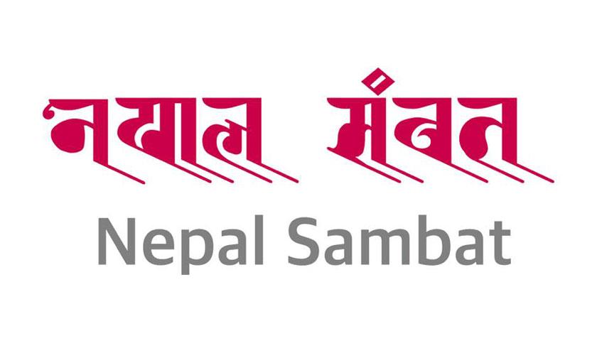 नेपाल सम्वत् राष्ट्रिय सम्वत् – सन्दर्भ नेपाल सम्वत् ११४१