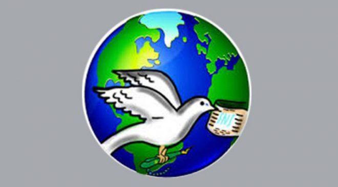 नेपाल पत्रकार महासंघको केन्द्रीय साधारणसभा फागुनमा