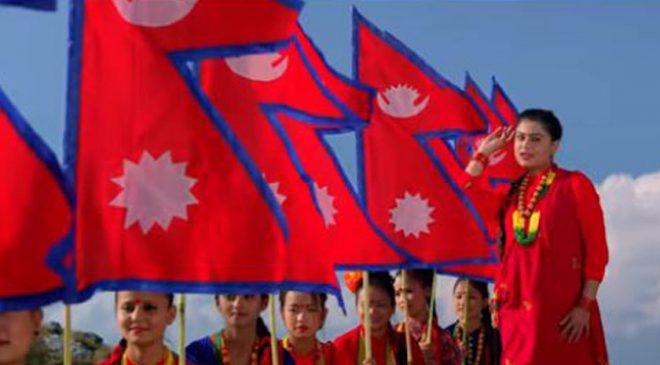 फिल्म 'आर्या' को 'हाम्रो धर्ती' गीत सार्वजनिक