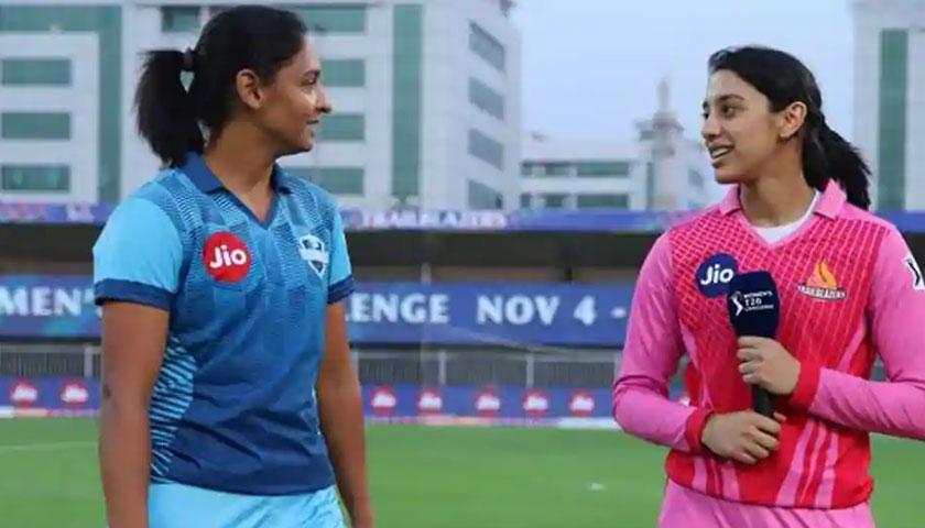Women's T20 Challenge Final Live Score, Trailblazers vs Supernovas: Supernovas win toss, opt to bowl first