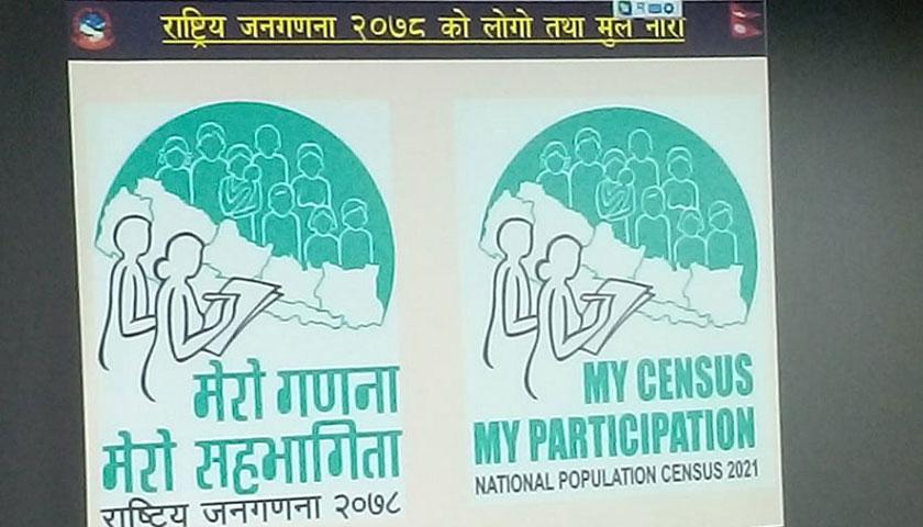 राष्ट्रिय जनगणनामा आर्थिक र सामाजिक पक्षको अध्ययन गरिने