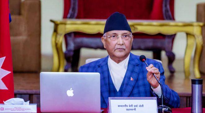 दुई वर्षभित्र सबै सरकारी कार्यालयको कारोबार अनलाइन प्रणालीमा, नेपाली अर्थतन्त्रलाई विश्वअर्थतन्त्रसंग आवद्ध गर्ने अठोट