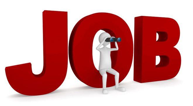 बैंकमा रोजगारीको अवसर, सिभिल बैंकले माग्यो ५२ ब्राञ्च मेनेजर सहित ८९ जना कर्मचारी