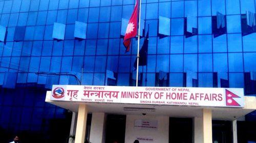 भारतीय सीमा सुरक्षाबलका जवानले तुइन काटेको भनिएको घटनाबारे छानबिन गर्न पाँच सदस्यीय समिति गठन