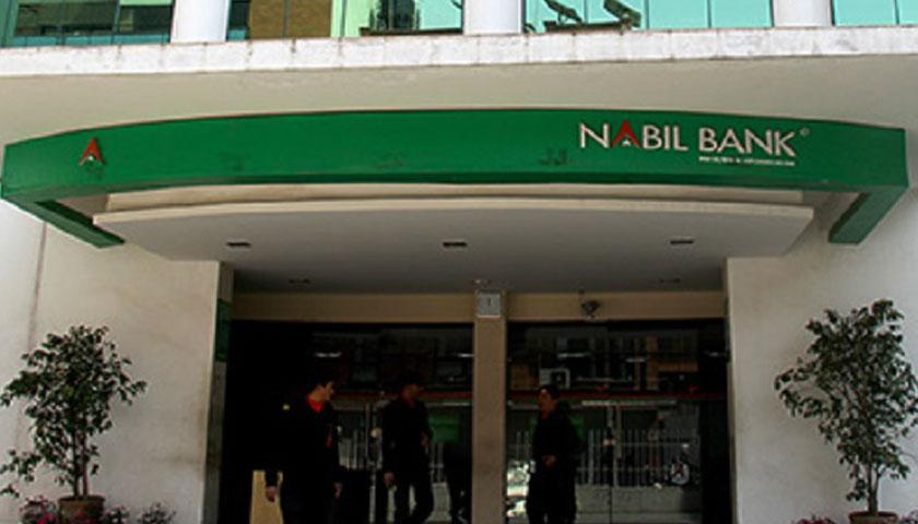 बैंकिङ्ग सिस्टम स्तरोन्नतिका लागि असार ४ गतेदेखि ७ गतेसम्म नबिल बैंकका सम्पूर्ण कारोबार बन्द हुने