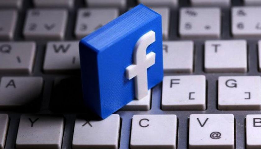 फेसबुकलाई टुक्र्याउन भन्दै अमेरिकामा एउटा गम्भीर मुद्दा दायर