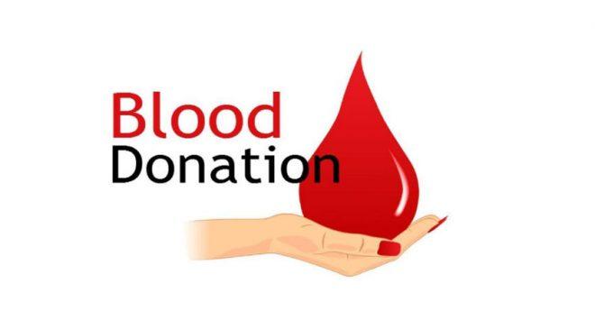 राष्ट्रिय वाणिज्य बैंकद्वारा रक्तदान कार्यक्रम सम्पन्न