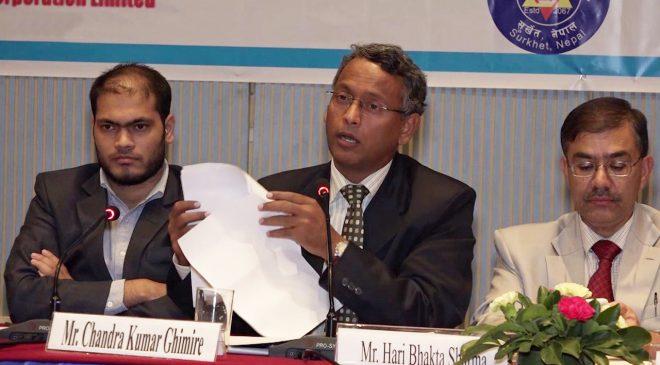उद्योग सचिव घिमिरेले दिए राजीनामा