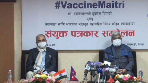 नेपालमा भोलि आइपुग्दै छ १० लाख कोभिडबिरुद्धको भ्याक्सिन, पहिलो चरणमा स्वास्थ्यकर्मी र सुरक्षाकर्मीहरुलाई