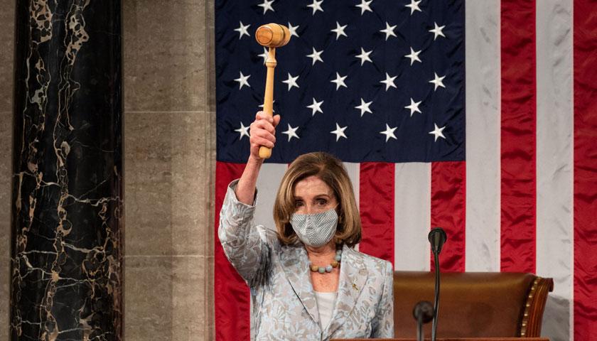 चौथोपटक बनिन् न्यान्सी पेलोसी अमेरिकी संसदको सभामुख