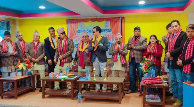 नेपाल चेम्बर अफ कमर्सको दोलखा शाखाको दोस्रो साधरण सभा सम्पन्न