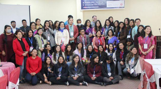 १११ औं अन्तर्राष्ट्रिय नारी दिवसको अवरमा आईसिटी महिला सम्मेलन सम्पन्न