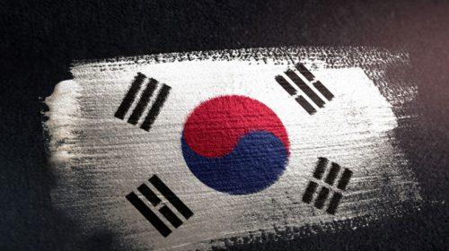 कोरिया जान अवधि थप