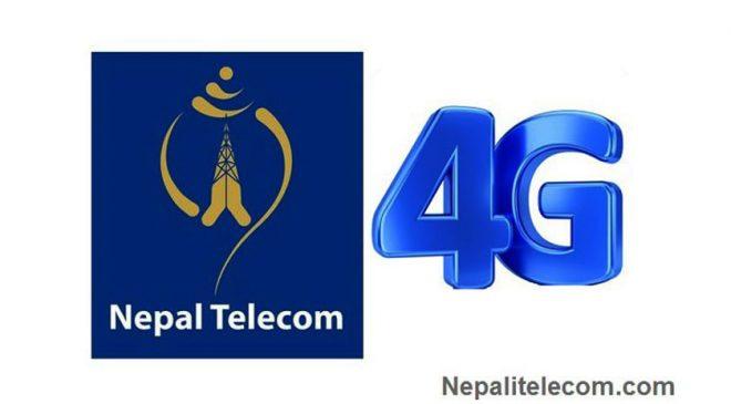 सदरमुकाम चरिकोटमा टेलिफोन सहित एडिएसएल इन्टरनेट सेवा अवरुद्ध