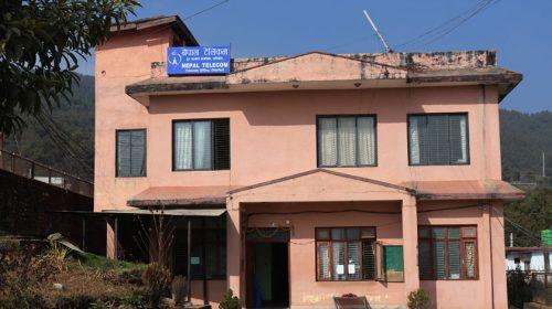 दोलखामा नेपाल टेलिकमको फोरजी  विस्तार