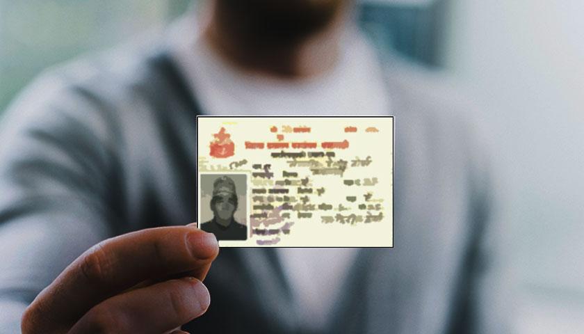 सामाजिक सुरक्षा भत्ता पाउनबाट वञ्चित ज्येष्ठ नागरिकले समेत नागरिकता पाए
