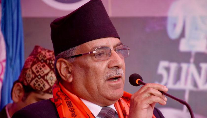 सर्वोच्चको फैसला आम नेपाली जनताको जीत  : अध्यक्ष प्रचण्ड