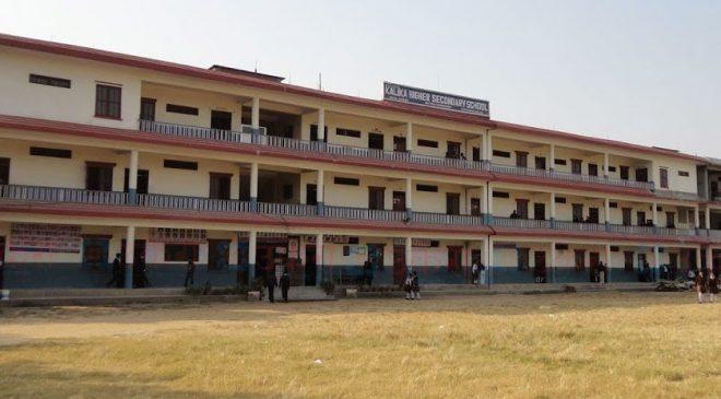 कालिका मावि बुटवलका प्रिन्सिपलसहित ८ जनामा कोरोना सङ्क्रमण, विद्यालय केहिदिनका लागी बन्द