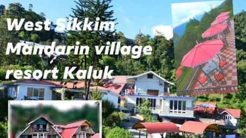 अविस्मरणीय सिक्किम यात्रा सस्मरण – भाग ३ अन्तिम