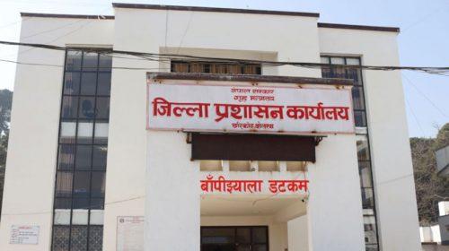 दोलखा जिल्लामा बिबाह, ब्रतबन्ध, भोज भतियार र कुल पुजा नगर्न जिल्ला संकट व्यवस्थापन केन्द्रको आग्रह