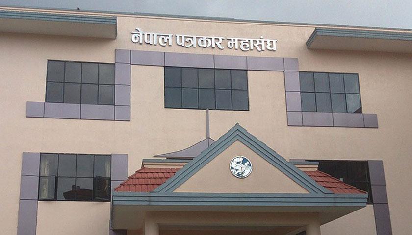 लुम्बिनी प्रदेश सञ्चार विधेयक प्रती पत्रकार महासंघले पुनर्लेखन गर्नुपर्ने माग सहीत आपत्ती