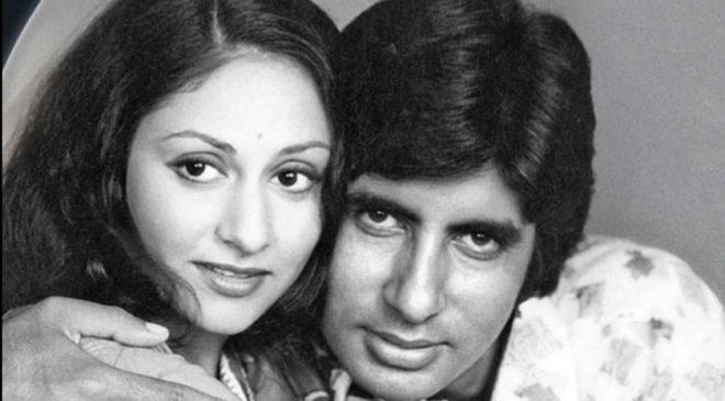 हिन्दी सिनेमाका मेगास्टार  बरिष्ठ कलाकार अमिताभ बच्चन र जया बच्चनको बैबाहिक जिवन ४८ औं बर्ष