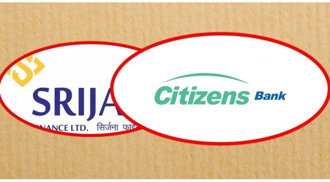 सिटिजन्स बैंकले सिर्जना फाइनान्सलाई प्राप्ति गर्ने प्रारम्भिक सहमति सम्झौतापत्र अनुमोदन
