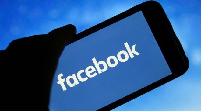 लोकप्रिय सामाजिक सञ्जाल फेसबुकमा नयाँ विशेषता थप्ने तयारी