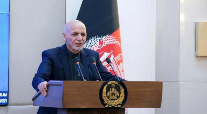 अफगानिस्तान सरकारको अस्तित्व संकटमा पर्नसक्छ