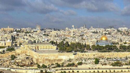 वैदेशिक रोजगार विभागले इजरायल जान अनलाइन आवेदन खुल्ला