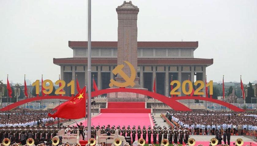 चिनियाँ कम्युनिष्ट पार्टी स्थापनाको सय बर्ष पूरा, समृद्ध चीनको सपना साकार भएको राष्ट्रपति सीको भनाइ