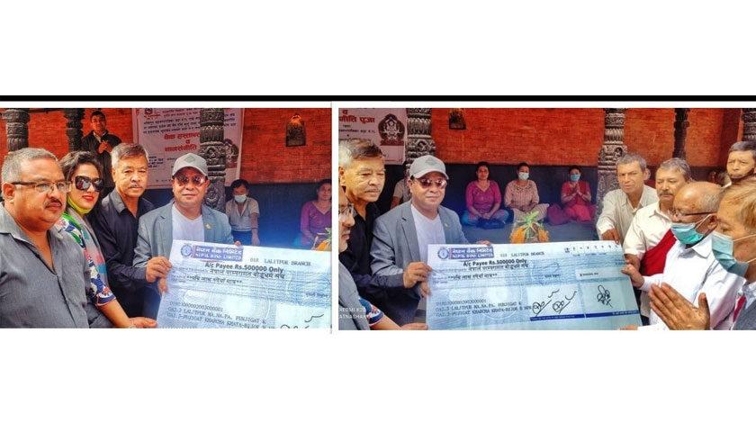 नामसंगीति पर्वकोको निरन्तरताको लागि ललितपुर– १६ वडाबाट ५ लाख रुपैयाँ हस्तान्तरण