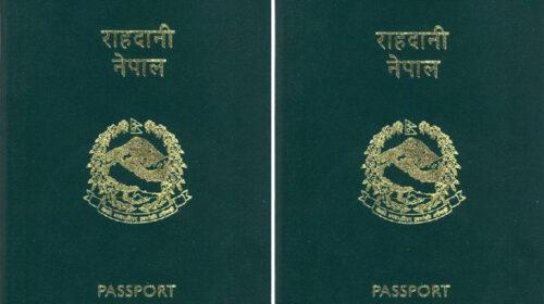 सरकारसँग वितरण गर्न बाँकी मौज्दात मेसिन रिडेबल पासपोर्ट एमआरपी डेढ लाख बाँकी