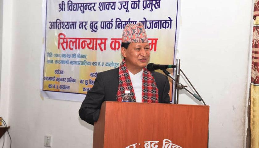 'नेपाल मास्क अभियान' ले धरहराको गरिमा बढायोः मेयर शाक्य
