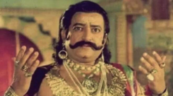 लोकप्रिय शो रामायणमा लङ्काका अधिपति रावणको भूमिका निभाएका अभिनेता तथा पूर्व सांसद अरविन्द त्रिवेदीको निधन